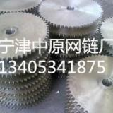 烟台链轮-生产厂家13405341875