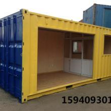 供应集装箱的材质活动房生产供应