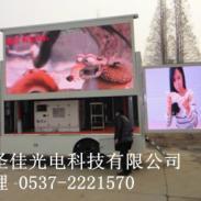 组装车载led广告屏图片