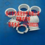 供应来图或来样定四氟制品,四氟制品生产厂家,四氟制品价格