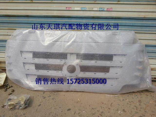 陕汽德龙新M3000前面销售