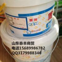 供应碳纤维胶