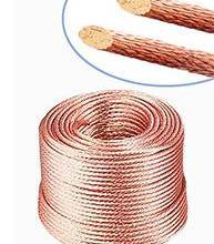 供应上海浦东电缆集团裸同电线