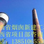 玉林60米砖烟囱新建图片