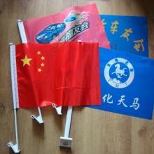 供应旗帜,西安旗帜定制,西安旗帜印刷厂