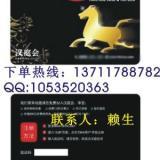 供应东莞酒店智能会员卡,东莞酒店会员卡批发商联系方式
