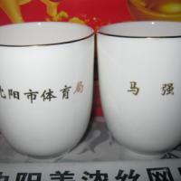 供应沈阳大东区能在杯子上印字人名