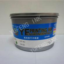 供应胶印亮光快干油墨大豆环保印刷耗材