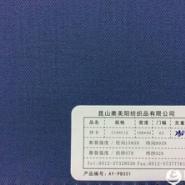 16X12纱卡坯布丨108X56巴坯染色布图片