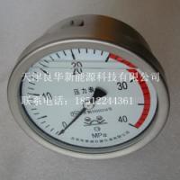 供应耐震压力表厂家