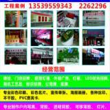 珠海彩色印刷海报画册供应商批发,珠海无碳纸联单批发,珠海横幅锦旗价格
