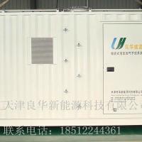天津良华CNG液压子站安装电话