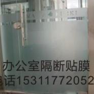 北京磨砂膜刻字图片