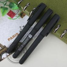 供应塑胶中性笔碳素笔定制书法水笔  潮州中性笔logo定制