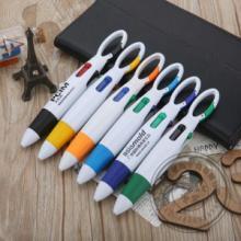 供应山东多色广告笔多色笔,拉画广告笔,笔海文具_定制笔工厂批发