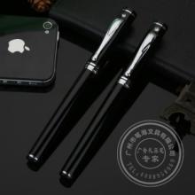 供应上海广告笔签字笔定做_笔海定做笔厂家图片
