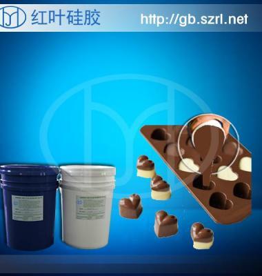 巧克力模具图片/巧克力模具样板图 (1)