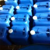 供应环保金属清洗剂