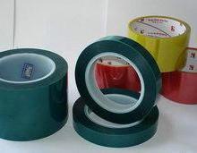 供应绝缘性遮蔽胶带直销,广西玉林遮蔽胶带供应商。图片