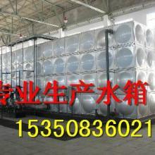 供应新乡玻璃钢水箱厂家供应/玻璃钢电缆支架
