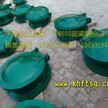 供应江西优质玻璃钢拍门供应商
