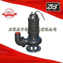 供应用于冶金的50ZJQ-28-9潜水渣浆泵 潜水抽砂泵 水下搅拌式排砂泵批发
