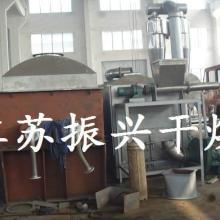 供应造纸污泥烘干机/造纸污泥干化设备
