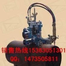 供应手摇管道切割机手摇管道气割机型号图片