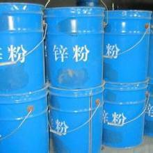 供应回收锌粉,回收锌粉价格,回收锌粉电话,回收锌粉厂家,回收锌粉点,