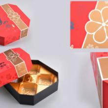 供应珠海月饼盒 定做酒盒月饼盒