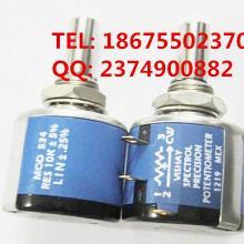 供应534-1-100K电位器独立线性精度0.25进口品牌旋转开关批发