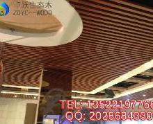 供应生态木吸音板电视背景墙板