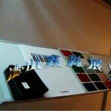 供应展位布置铝合包边层板,标摊置纳9MM台面板,厂家订制,火速发货批发
