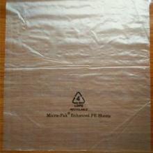 供应防霉纸是一种防霉包装用纸
