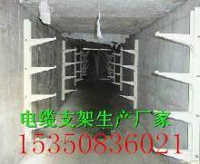 供应玻璃钢电缆支架厂价直销新乡卫滨区