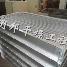 SRQ系列散热器厂家、常州管式翅片管散热器、图邦干燥换热器批发