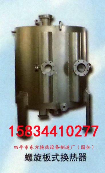 供应黑龙江省螺旋板式换热器 换热器加工 换热器厂家 换热器报价
