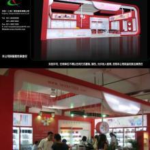 上海展览展示服务 上海展台设计 商场专卖店设计装修 展台搭建制作 服务批发