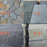 供应洛阳文化青石板岩