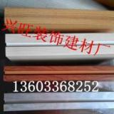 供应型材铝方通厂家批发价格