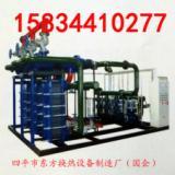 供应新疆换热器 新疆换热机组 换热器销售