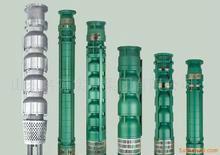 供应多级潜水泵15222781396