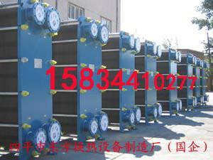 供应节能板式换热器 板式换热器批发 板式换热器厂家