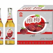 供应丹东辽阳啤酒招商500毫升维梅果啤