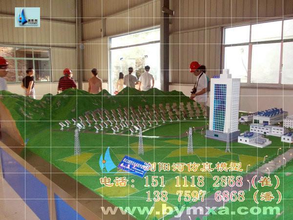 供应太阳能发电沙盘模型