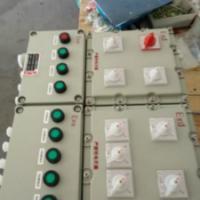 供应防爆动力检修配电箱 BXX铝合金防爆动力检修配电箱
