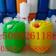 供应25公斤黄色塑料桶、25升绿色塑料桶厂家