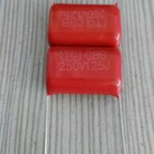 供应大量CBB21-250V金属有机薄膜电容器厂家直销