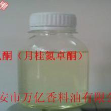 供应厂家直供药用氮酮价格是多少