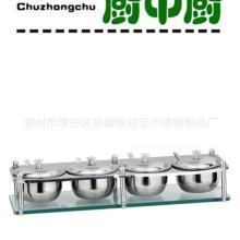 供应不锈钢玻璃组合调味盒/调料盒